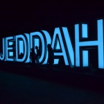 Jeddah neon sign.
